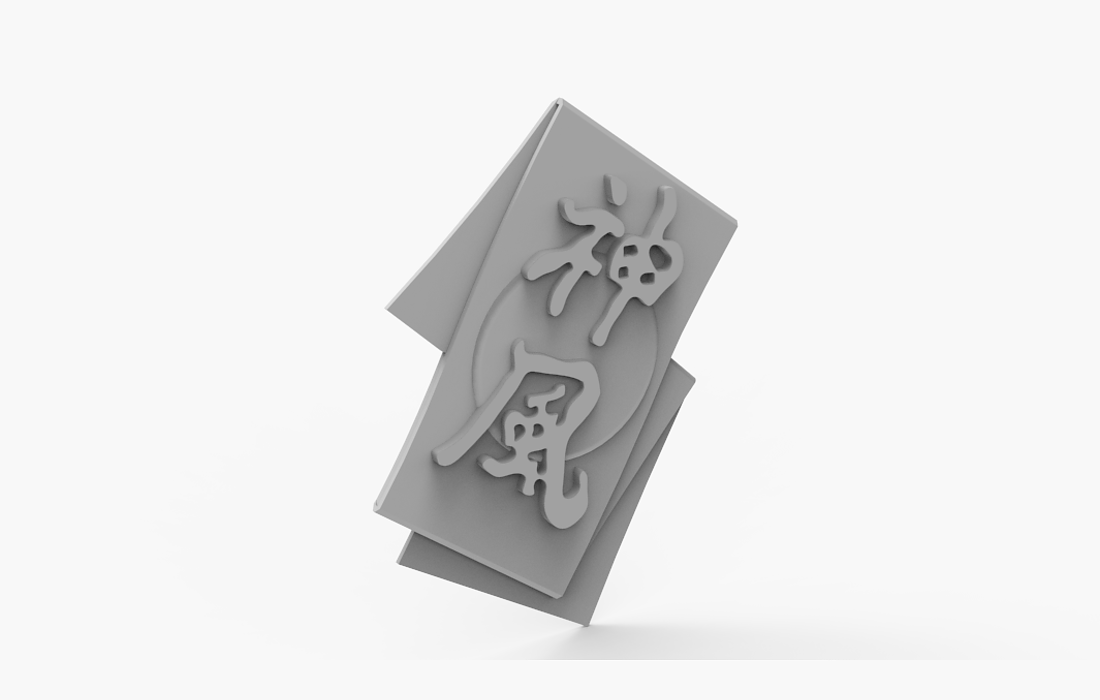 kamikaze_medal